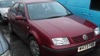 Volkswagen Bora Разборочный номер 48354 #1