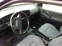 Volkswagen Passat B3 Разборочный номер 46229 #3