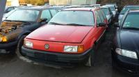 Volkswagen Passat B3 Разборочный номер 52599 #1