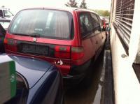 Volkswagen Sharan (1995-2000) Разборочный номер Z2649 #2