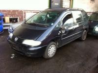 Volkswagen Sharan (1995-2000) Разборочный номер 46729 #1