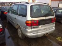 Volkswagen Sharan (1995-2000) Разборочный номер Z2847 #1