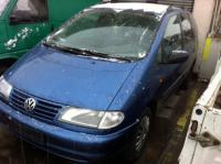 Volkswagen Sharan (1995-2000) Разборочный номер 52430 #1