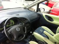 Volkswagen Sharan (1995-2000) Разборочный номер Z4010 #2