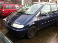 Volkswagen Sharan (1995-2000) Разборочный номер 53380 #4