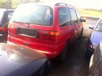 Volkswagen Sharan (1995-2000) Разборочный номер Z4144 #1
