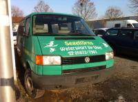 Volkswagen Transporter 4 Разборочный номер 52527 #2